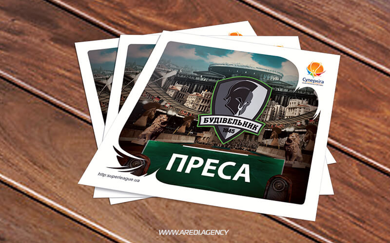 "Аккредитация баскетбольного клуба ""Будивельник"" 2010-2011 