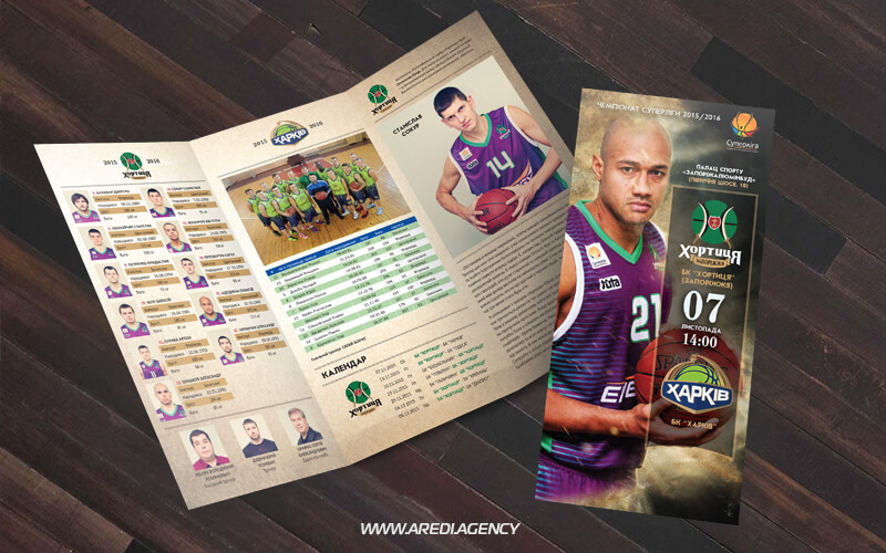 "Програмка к матчу баскетбольного клуба ""Хортица"" 2015-2016 
