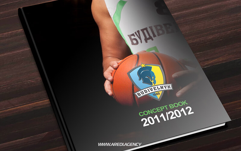 "Брендбук баскетбольного клуба ""Будивельник"" 2011-2012 