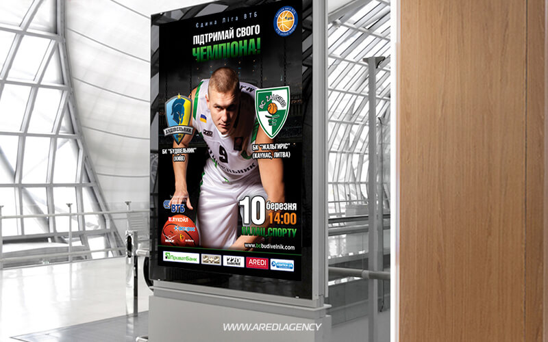 "Афиша баскетбольного клуба ""Будивельник"" 2011-2012 