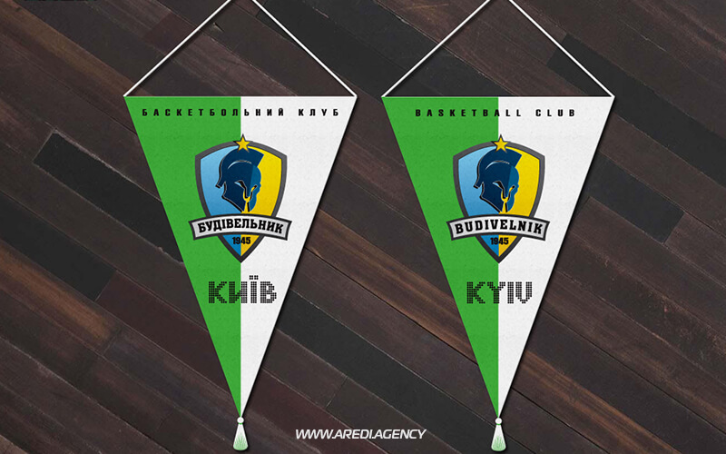 "Вымпел баскетбольного клуба ""Будивельник"" 2011-2012 
