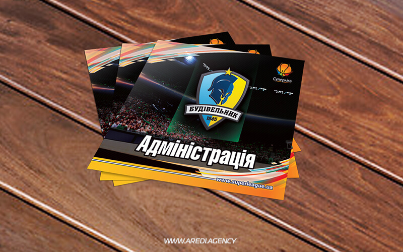 "Аккредитация баскетбольного клуба ""Будивельник"" 2011-2012 