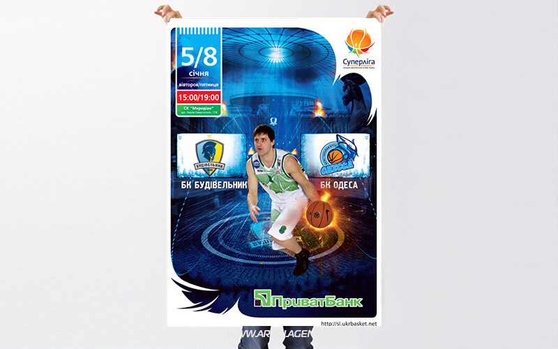 "Афиша баскетбольного клуба ""Будивельник"" 2009-2010 