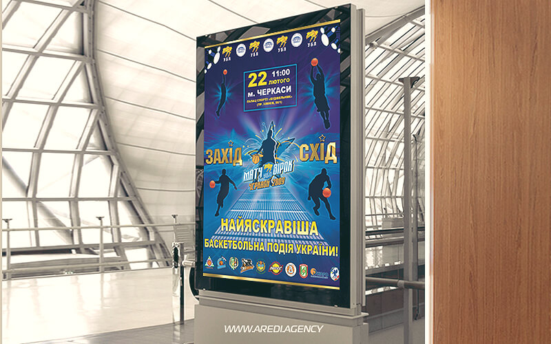 Афиша Матча звезд УБЛ | Poster  All-Star Game UBL