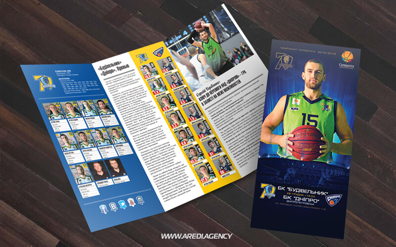 Программка на матчи Будивельник 2015-2016 | Match booklet Budivelnyk 2015-2016