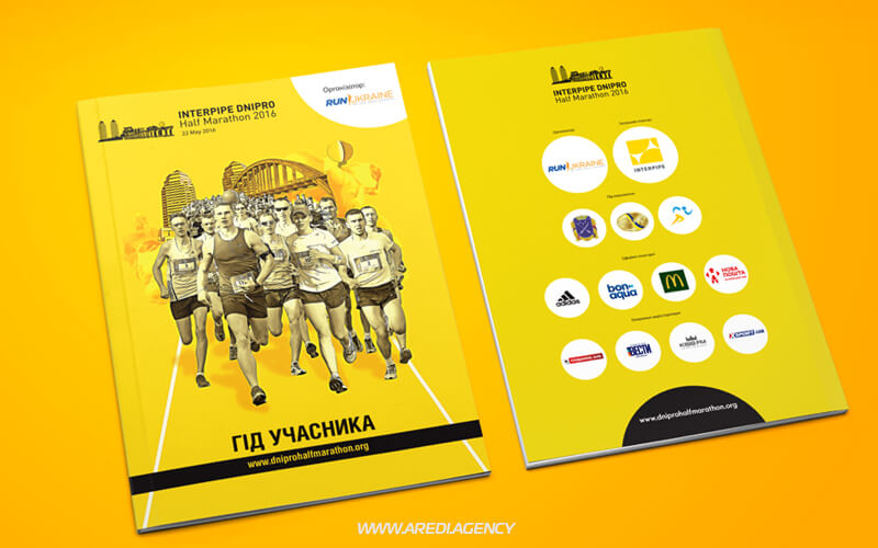 Гид участника INTERPIPE Dnipro Half Marathon | Party guide INTERPIPE Dnipro Half Marathon