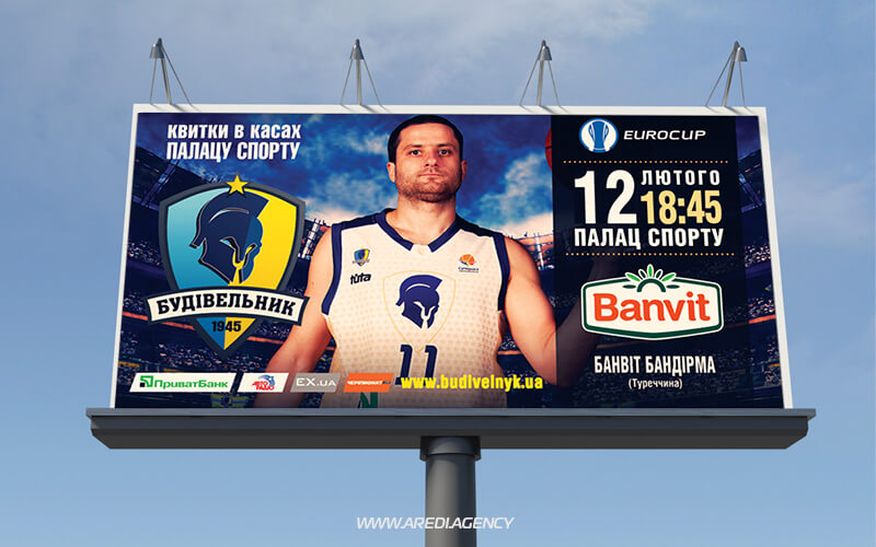 Наружная реклама баскетбольного клуба Будивельник (Еврокубок) | Outdoor advertising basketball club Budivelnyk (Eurocup)