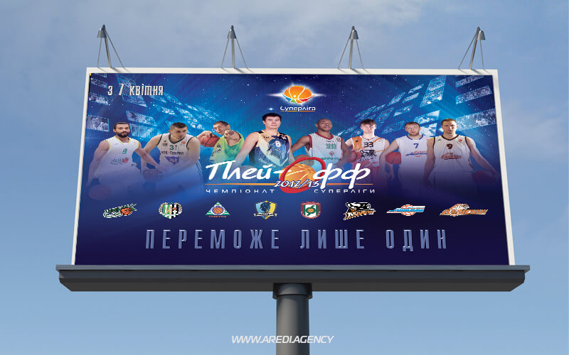 Билл-борд Плей-офф Суперлиги 2012-2013 | Banner Superleague Playoffs 2012-2013