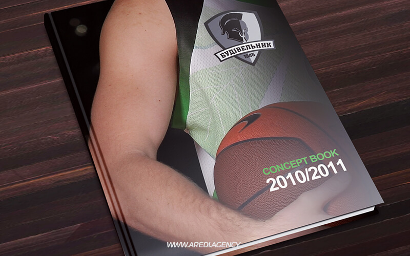 "Брендбук баскетбольного клуба ""Будивельник"" 2010-2011 