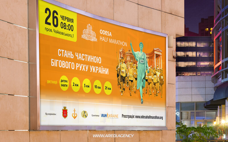 Наружная реклама Odesa Half Marathon | Outdoor advertising Odesa Half Marathon