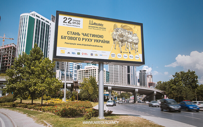 Наружная реклама INTERPIPE Dnipro Half Marathon | Outdoor advertising INTERPIPE Dnipro Half Marathon