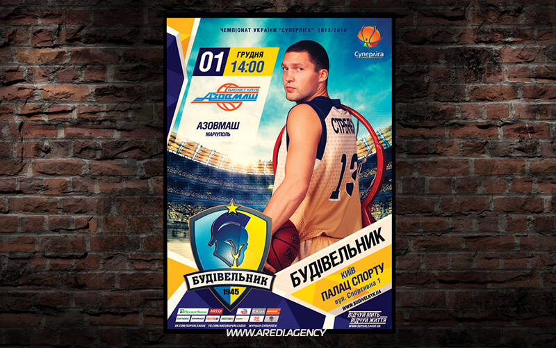 Афиша баскетбольного клуба Будивельник (Суперлига) | Poster basketball club Budivelnyk (Superleague)