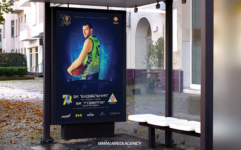 Наружная реклама Будивельник 2015-2016 | Outdoor advertising Budivelnyk 2015-2016